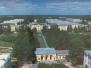 Ремонт мягких кровель зданий Сибирского химического комбината, г. Северск